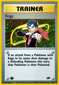 Koga - 19/132 - Holo Rare - 1st Edition