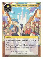 Fairy Tale Kingdom, Light Palace - SDL1-002 - U on Channel Fireball