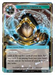 Ancient Knowledge - SDL3-002 - R