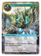 Ice Dragon of Altea - SDL3-004 - SR