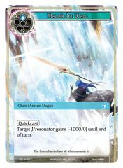 Malefic Ice Wall - SDL3-006 - C