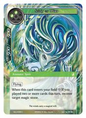 Spirit of Wind - SDL4-006 - C