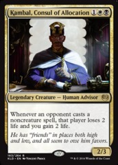 Kambal, Consul of Allocation - Foil