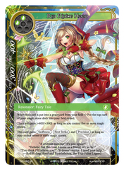Red Riding Hood - CFC-062 - SR - Textured Foil