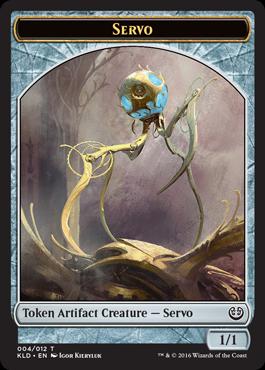 Servo Token (004)