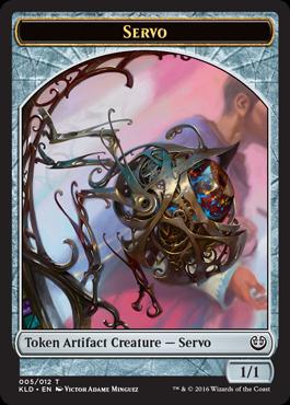 Servo Token (005)