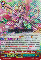Flower Princess of Balmy Breeze, Ilmatar - G-BT08/010EN - RRR