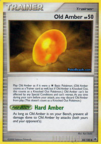 Old Amber - 84/100 - Uncommon