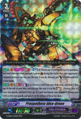 Prospatheia Idea-drone - G-CB04/005EN - RRR on Channel Fireball