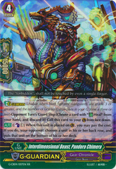 Interdimensional Beast, Pandora Chimera - G-CB04/007EN - RR