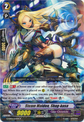 Steam Maiden, Shag-kusa - G-CB04/020EN - R