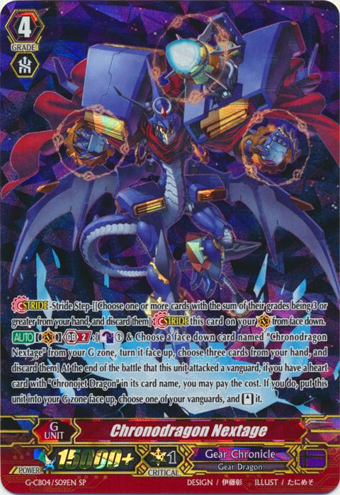 Chronodragon Nextage - G-CB04/S09EN - SP