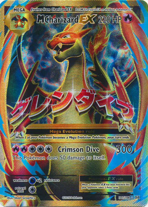 Mega-Charizard-EX - 101/108 - Full Art Ultra Rare