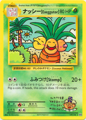 Exeggutor - 109/108 - Secret Rare