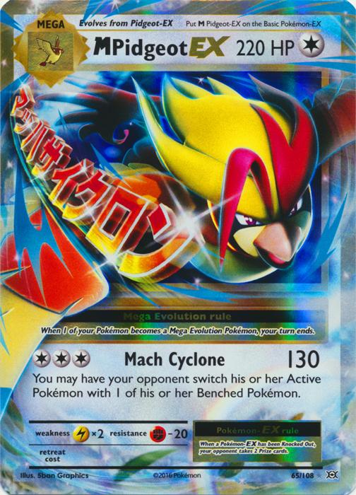 Mega Pidgeot Ex 65 108 Holo Rare Ex Pokemon Card