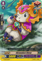 Chronodoze Sheep - G-TD09/016EN - TD on Channel Fireball
