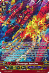 Chronotiger Rebellion - G-CB04/S01EN - SP