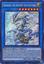 Sauravis, the Ancient and Ascended - INOV-EN037 - Secret Rare - 1st Edition