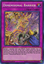 Dimensional Barrier - INOV-EN078 - Secret Rare - 1st Edition