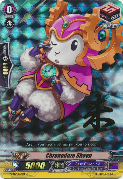Chronodoze Sheep - G-TD09/016EN - RRR