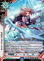 Buster Stinger, Yukari - BT03/029EN - R