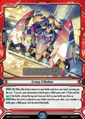 Crazy Climber - BT03/047EN - C