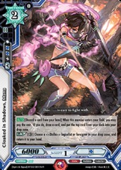 Cloaked in Shadows, Mana - BT03/081EN - R