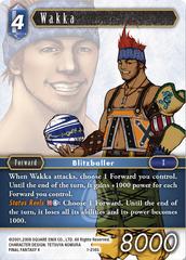 Wakka - 1-216S