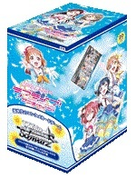 LOVE LIVE! SUNSHINE - Booster Box