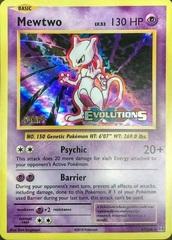 Mewtwo - 51/108 - XY Evolutions Prerelease Promo