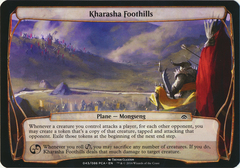 Kharasha Foothills - Oversized