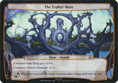 The Zephyr Maze - Oversized