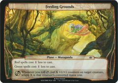 Feeding Grounds - Oversized on Channel Fireball