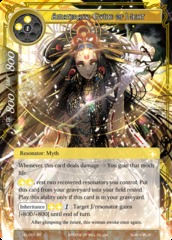 Amaterasu, Guide of Light - LEL-001 - SR - Foil