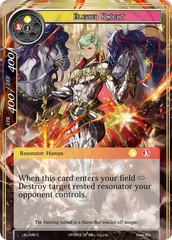 Blessed Knight - LEL-046 - C - Foil on Channel Fireball