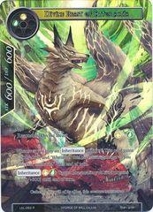 Divine Beast of Attoractia - LEL-052 - R - Textured Foil