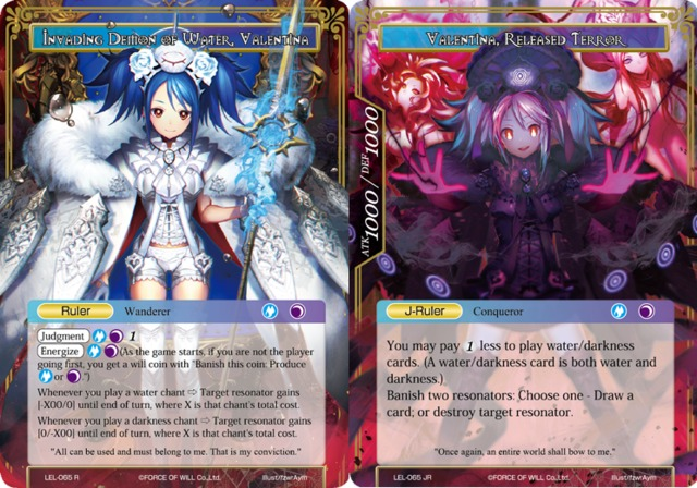 Invading Demon of Water, Valentina // Valentina, Released Terror - LEL-065 - R - Foil