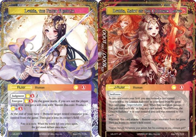Lumia, the Fated Rebirth // Lumia, Saint of the Crimson Lotus - LEL-071 - R - Foil