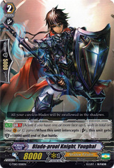 Blade-proof Knight, Youghal - G-TD10/008EN - TD on Channel Fireball
