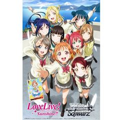 Love Live! Sunshine!! - Trial Deck