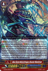 Blue Storm Helical Dragon, Disaster Maelstrom - G-BT09/010EN - RRR on Channel Fireball