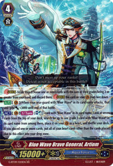 Blue Wave Brave General, Artiom - G-BT09/020EN - RR on Channel Fireball
