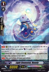 Light Elemental, Honoly - G-BT09/104EN - C