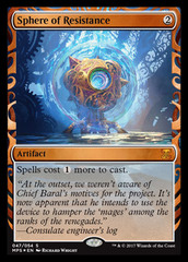 Sphere of Resistance - Foil (MPS)