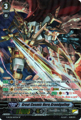 Great Cosmic Hero, Grandgallop - G-RC01/S07EN - SP