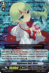 Nightmare Doll, Alice - G-RC01/S10EN - SP
