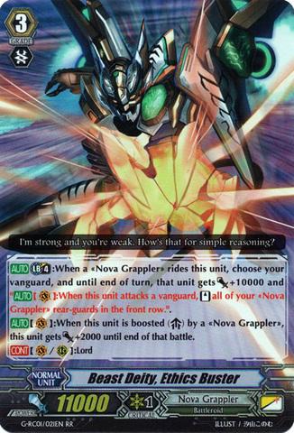Beast Deity, Ethics Buster - G-RC01/021EN - RR