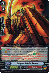 Dragon Knight, Rulen - G-RC01/033EN - R on Channel Fireball