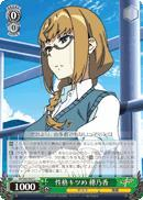 Honoka Harsh Personality - KI/S44-040 - C