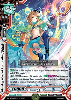 Blessing Wind of Restoration, Yukari - BT04/027EN - RR